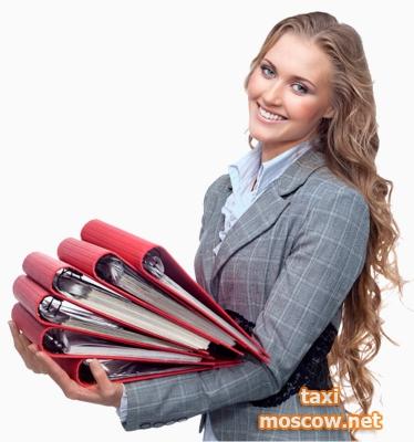 Бухгалтерское обслуживание – правильная стратегия в развитии собственного дела